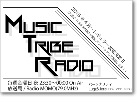MUSIC TRIBE RADIO